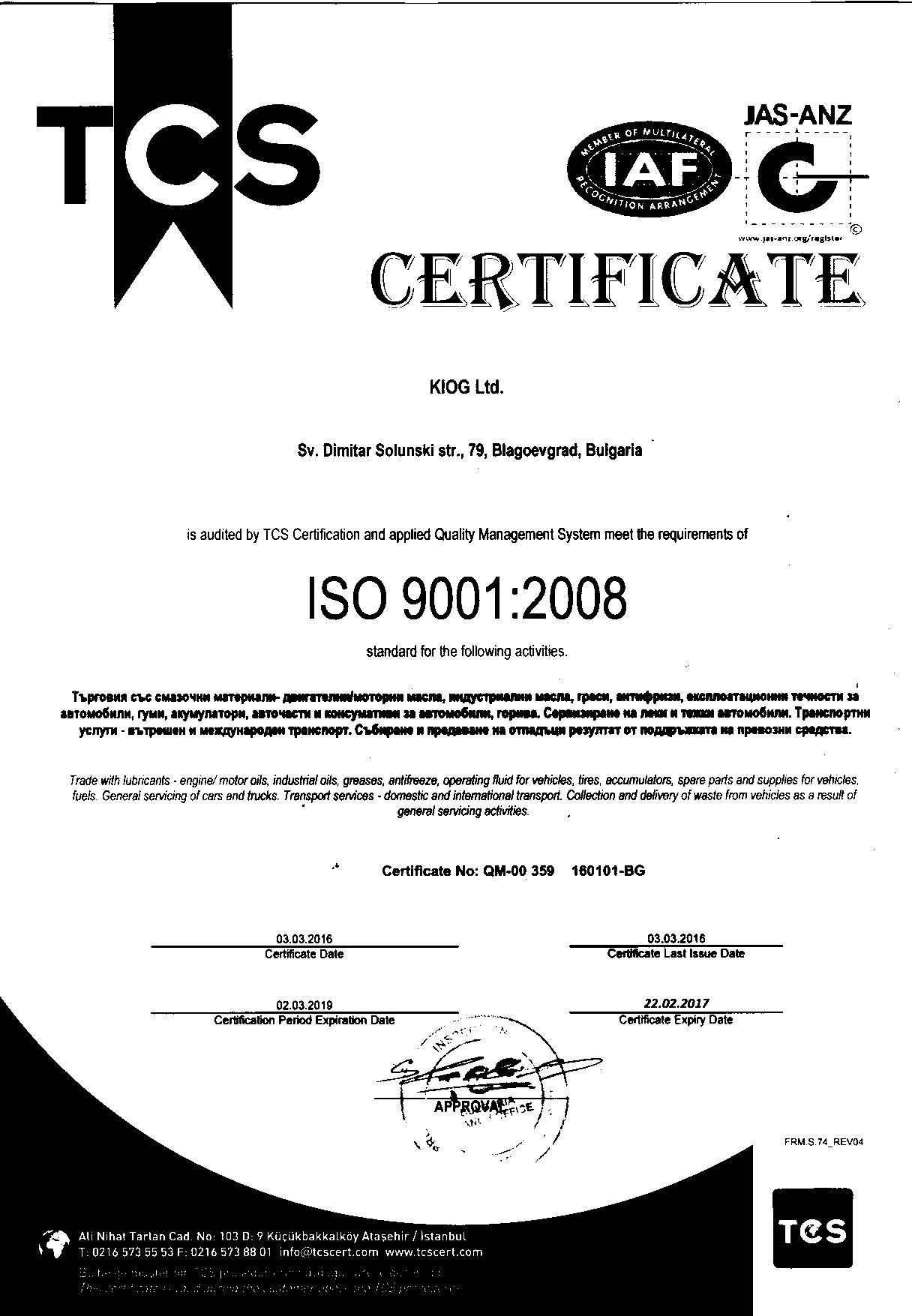Sertifikat ISO9001 KIOG