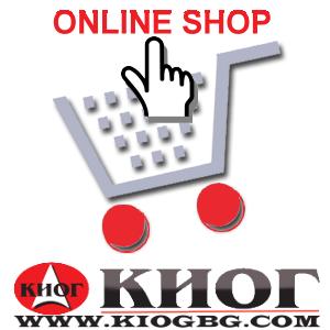 online_store_EN