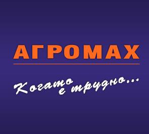 Agromah logo