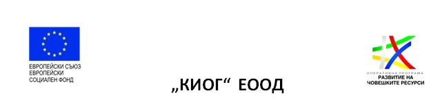 kiogeood